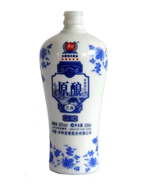 仿陶青花乳白烤花瓶