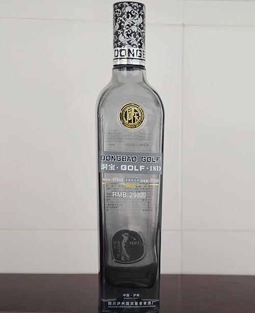 高白玻璃瓶