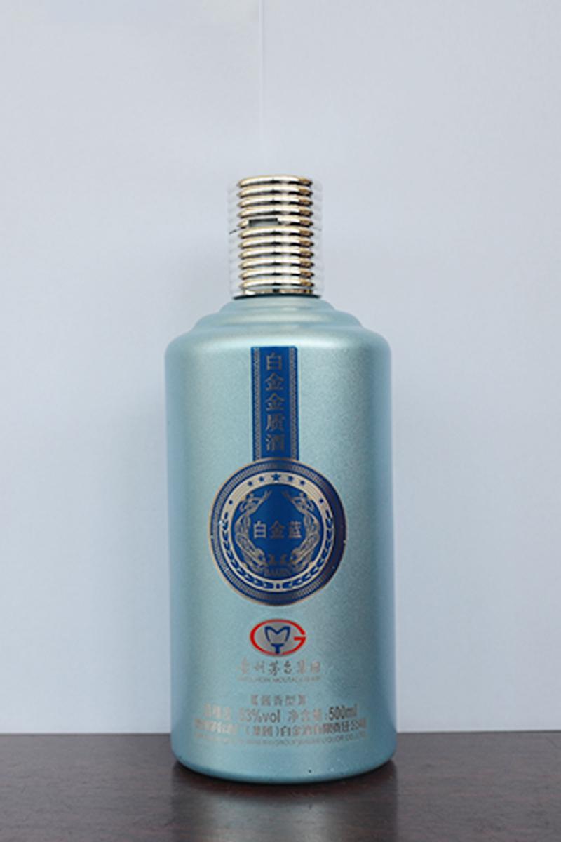 喷釉玻璃瓶