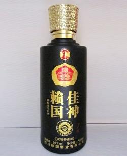 喷釉烤花瓶定制喷釉瓶