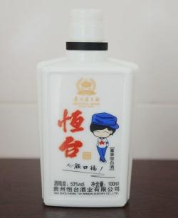 小酒瓶喷釉烤花