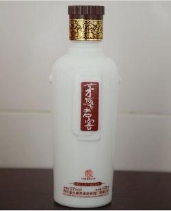 乳白烤花小酒瓶