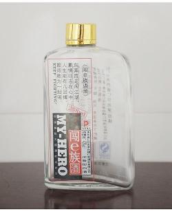 定制烤花酒瓶
