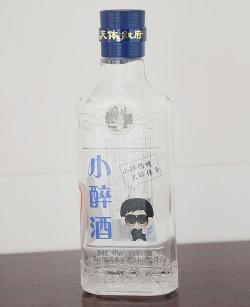 高白玻璃烤花瓶