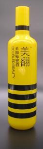 福建喷釉瓶