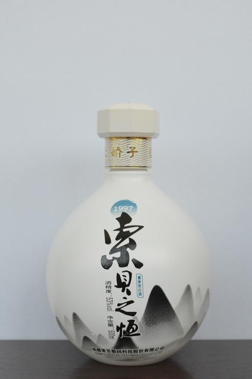 乳白烤花酒瓶