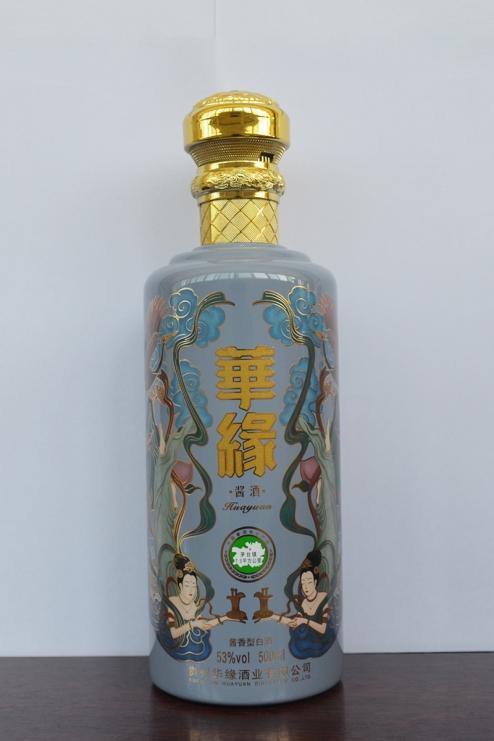 喷釉玻璃酒瓶