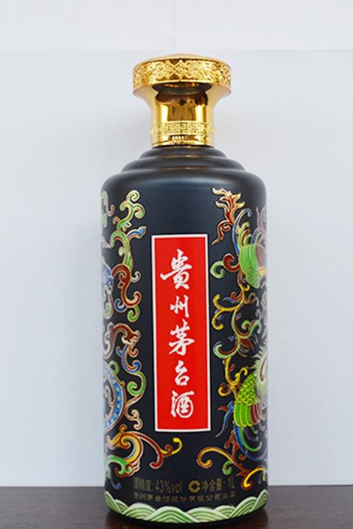 喷釉烤花玻璃瓶