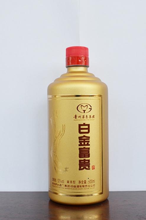 喷釉烤花玻璃酒瓶