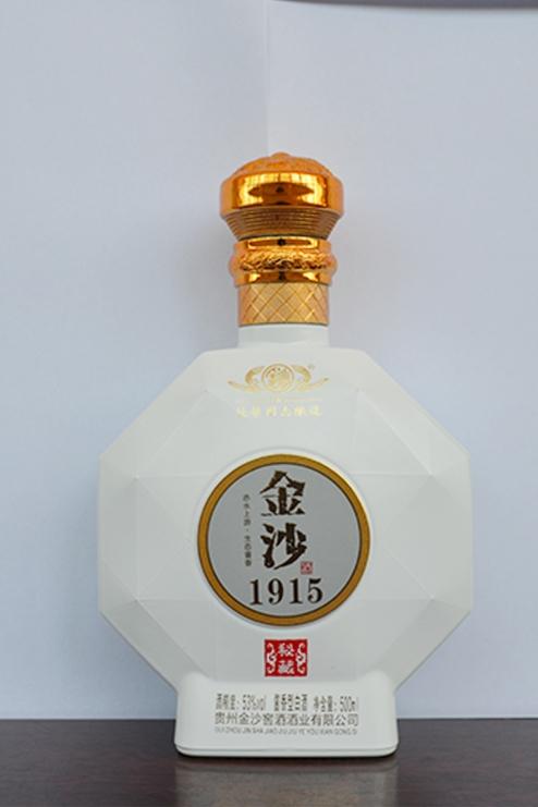彩釉烤花玻璃瓶