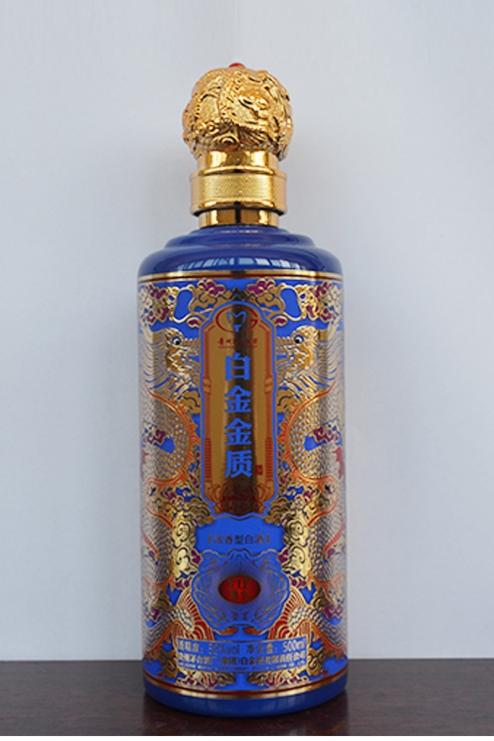 彩釉玻璃瓶