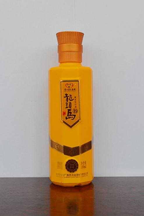 隆昌喷釉酒瓶