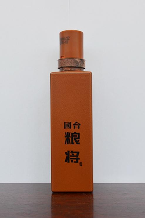隆昌彩釉瓶