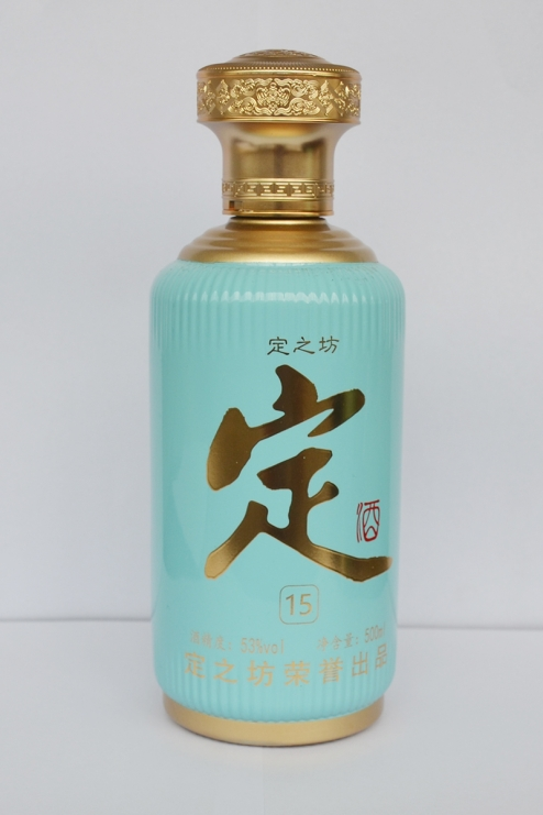 福建喷釉酒瓶
