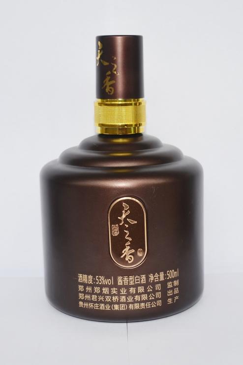福建烤花酒瓶
