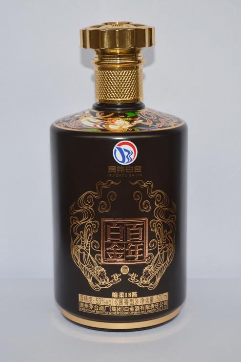 山东喷釉酒瓶